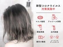 オーブ ヘアー ラファ 八尾店(AUBE HAIR lafa)