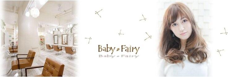 ベビーフェアリー 伊丹店(Baby Fairy)のサロンヘッダー