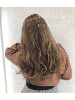 ヘア メイク エル(E'L)グラデーション、イルミナ、髪質改善、インナー、ハイライト
