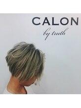 カロン 八柱店(CALON by truth)ホワイトグレージュ