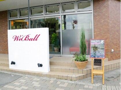 ウィバル(We Ball)の写真