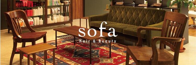 ソファ sofaのサロンヘッダー