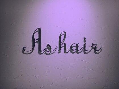 アズ ヘアー(As hair)の写真