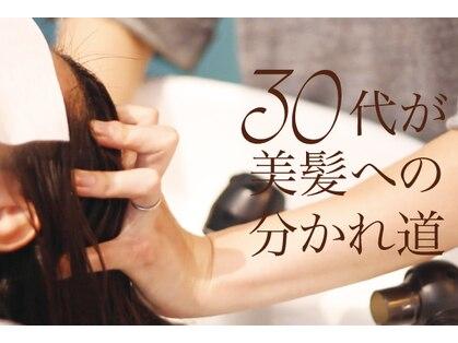 ミライ(mirai)の写真