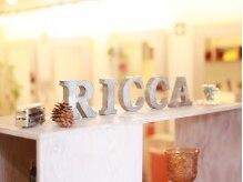 リッカ(ricca)の雰囲気(また来たい!と思って頂けるような満足度を目指して・・・☆)