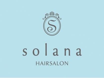 ソラナ(solana)の写真