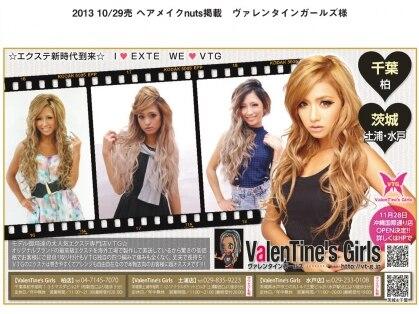 バレンタインガールズ 土浦本店(ValenTine's Girls)の写真