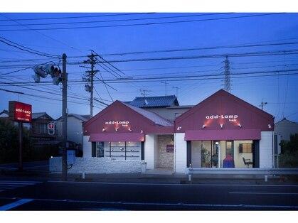 アッドランプ ヘアー 柳津店(add Lamp hair)の写真