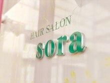 ソラ(sora)の雰囲気(Soraです。)