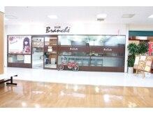 ヘアー ブランシェ 岸和田店(HAIR Branche)の雰囲気(二階に上がるとすぐブランシェ!!)