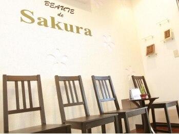 ボーテドサクラ(BEAUTE de Sakura)の写真/≪板橋区役所前駅すぐ!≫地域のお客様に圧倒的支持を受けるBEAUTE de Sakura♪