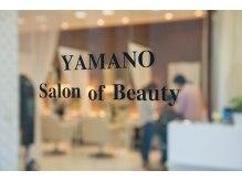 ヤマノサロンオブビューティー(YAMANO Salon of Beauty)の雰囲気(白を基調としたゆったりな空間のサロンです☆)