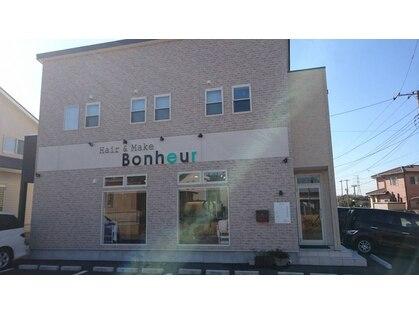 ボヌー(Bonheur)の写真