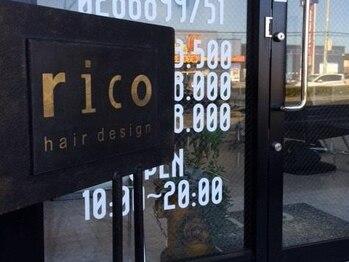 リコ ヘア デザイン 氏家店(RICO hair design)の写真/【氏家】リーズナブルなクーポンが魅力!気軽に通える価格だから通いやすく、みんなにおすすめしたいサロン