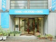 ヘアークラフト サン 住吉店の雰囲気(我孫子前駅から徒歩約6分☆青いテントが目印です!)