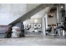 グリコ(grico)