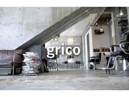 グリコ(grico)の写真