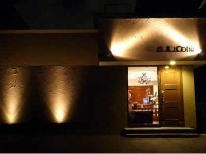 ガロン(GALON)の写真