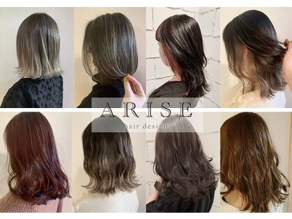 アライズ(ARISE)の写真