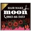 ヘアーメイク ムーン(moon)のお店ロゴ