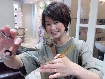 エアラ セシルの写真/平日ご来店の方¥500OFF!!三重のプロフェッショナルサロン【エアラ】へ新しいNEWスタイルを見つけに行こう♪