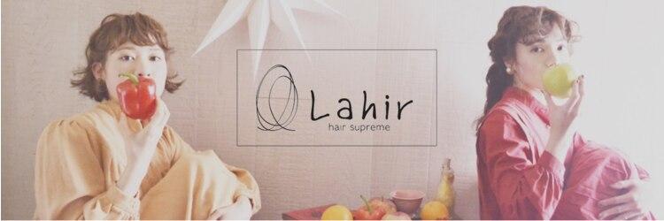 ヘアー サプリーム ラヒル(hair supreme Lahir)のサロンヘッダー