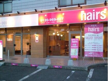 ヘアーズ 白楽町店(hairs)の写真