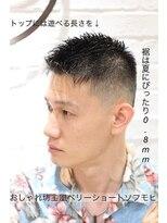 ヨシザワインク プレミアム 築地店(YOSHIZAWA Inc. PREMIUM)【ヨシザワ聖路加】おしゃれ坊主風ベリーショートソフトモヒカン