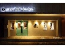 グラース ヘア デザイン(grars' hair design)の雰囲気(ティファニーブルーの可愛いドアが目印【長町】【長町】)