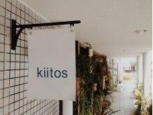 キートス(kiitos)の雰囲気(フラッグを風になびかせてお待ちしてます)