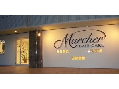 hair care Marcher【ヘアケア マルシェ】