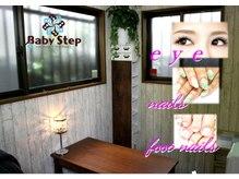 トータルビューティーサロン BABY STEP