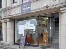 レガロ ヘア ワークス(Regalo hair works)の雰囲気(鵜方駅目の前♪アクティウガタの1Fに御座います。)