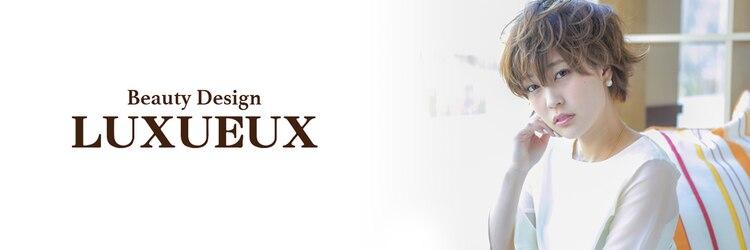 ビューティーデザイン ルクソー(LUXUEUX)のサロンヘッダー