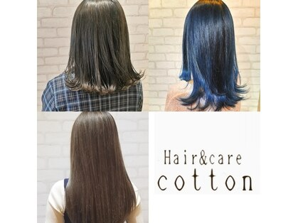ヘアー アンド ケア コットン(Hair&care cotton)の写真
