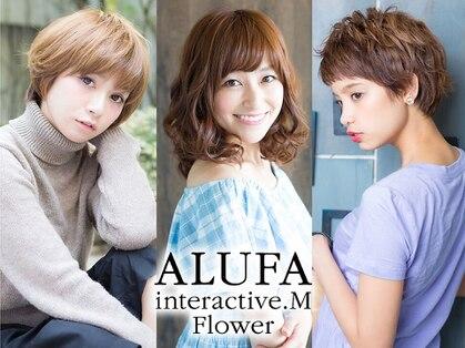 アルファ インタラクティブ エム フラワー(ALUFA interactive.M Flower)の写真