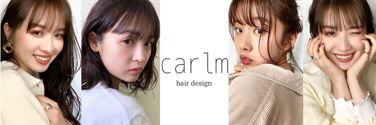 カールム(carlm)のサロンヘッダー
