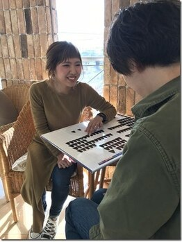 """牛若丸ジャパン(Japan)の写真/髪のうねりや広がりを抑えます★""""圧倒的に楽になれる♪くせ毛でお悩みのブルーな気分を吹き飛ばして♪。・+"""