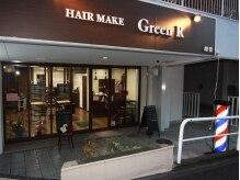 HAIR MAKE Green R