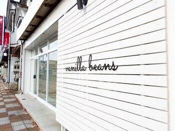 バニラビーンズ(Vanilla beans)の写真/【12/1NEWOPEN】半個室のほっと休まる贅沢空間でゆったりリラックス*理想のカタチをお約束します!