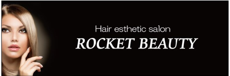 ロケットビューティ(ROCKET BEAUTY)のサロンヘッダー