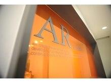 美容室たしろグループ アル タシロ AR TASHIROの雰囲気(お客様の「なりたい」を経験豊富なスタイリストが叶えます★)