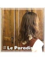 ルパラディ(leparadis)【ミックスクビレウェーブ】
