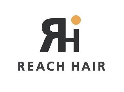 リーチヘアー(REACH HAIR)