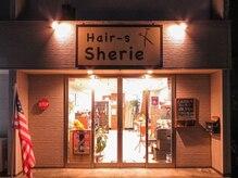 シェリー(Sherie)の雰囲気(外にはアメリカの大きな国旗が掲げられてます!そちらを目印に☆)