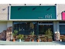ヘアサロン リリィ(hair salon riri)の雰囲気(初めてのお客様でもわかりやすい!爽やかな緑色の看板が目印!)