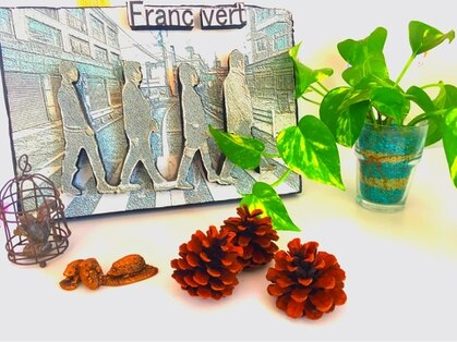 美容室フランヴェールの写真