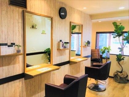 美容室 ハレ(HALE)の写真
