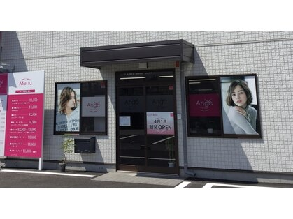 アンジェ 松本島内店(Ange)の写真