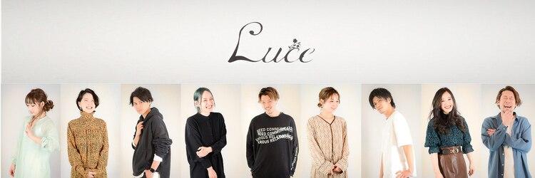 ルーチェ 溝の口(Luce)のサロンヘッダー